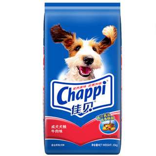 Chappi 佳贝 成犬干粮牛肉味 狗粮 10kg *4件 +凑单品