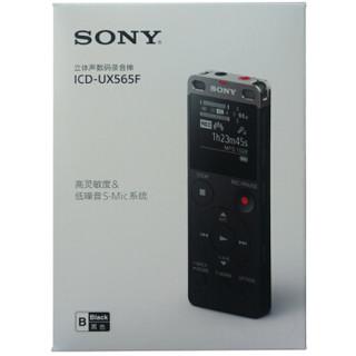SONY 索尼 ICD-UX560F 数码录音棒