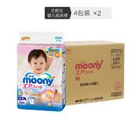 moony 尤妮佳 婴儿纸尿裤 M号 64片*8件