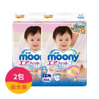 moony 尤妮佳 婴儿纸尿裤 M号 64片*2包