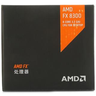 AMD FX系列 FX-8300 八核 盒装CPU处理器