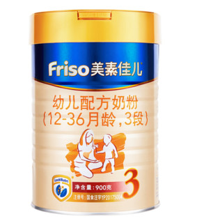Friso 美素佳儿 金装系列 婴儿奶粉 国行版
