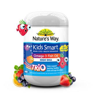 Nature's Way 儿童三合一鱼油丸 180粒/瓶 6个月以上