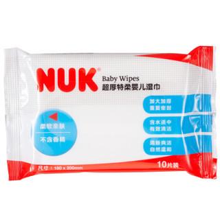 NUK 婴儿湿巾 10片装*5包