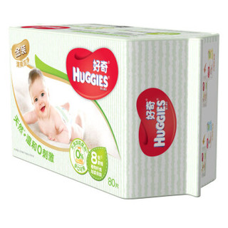 HUGGIES 好奇 铂金装 婴儿湿巾 80抽