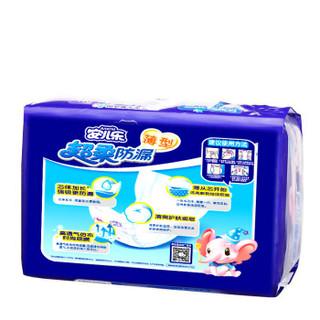 Anerle 安儿乐 超柔防漏 薄型 婴儿纸尿片 XL 29片