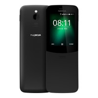 NOKIA 诺基亚 8110 4G 功能手机