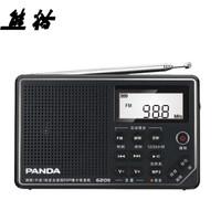 PANDA 熊猫 6205 收音机