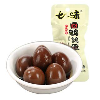 七未 鹌鹑蛋 (20g、五香味)