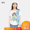 艾格ES 2017 夏新品新款可爱拼接印花圆领短袖T恤女17032811241 74元