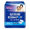 安而康(Elderjoy) 长效干爽 成人纸尿裤 老年人产妇纸尿裤中号M10片 *3件 93.36元(合31.12元/件)
