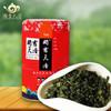 国书天香 安溪铁观音 浓香型 2017年秋茶 50g 9.9元(需用券)
