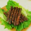 荣业广东特产冬菇口味香肠广式腊肠黄圃腊味500g浓郁香菇味 包邮 29.8元