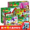 乐高大颗粒积木得宝德宝系列duplo动物男孩女孩益智拼装玩具2-5岁 128元