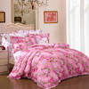 富安娜(FUANNA)家纺床品套件 纯棉60支高支高密贡缎印花四件套 床单被套 1.8米床踏莎美人 *2件 668元(合334元/件)