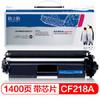 格之格 CF218A硒鼓NT-PNH218C带芯片适用惠普M132a m132nw m132fn m132fp M104W M104A打印机硒鼓hp18A粉盒 *2件 286.2元(合143.1元/件)