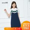 艾格Weekend2018夏新款女纯色圆领短袖连衣裙8E022211040 244元