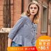 艾格Weekend 2017 夏新品时尚不规则下摆格纹深蓝衬衫170214037 89元