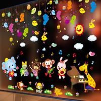闪爱 卡通幼儿园墙面装饰玻璃门贴