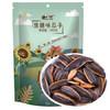八铁 焦糖味香瓜子葵花籽500g/袋 坚果炒货 休闲零食 9.9元