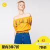 2018夏新款 cachecache 刺绣复古风短袖亮色时尚一字肩衬衫 59.9元