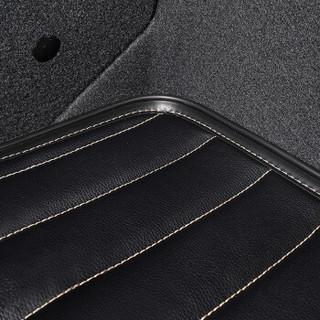 五福金牛 汽车后备箱垫尾箱垫 荣耀系列 8代凯美瑞汽油版