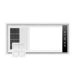 雷士(NVC)多功能空调式风暖浴霸 双电机静音五合一智能数显暖风机 卫生间浴室灯嵌入式集成吊顶浴霸