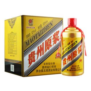 黔源 茅台镇酒 52度 500ml*4瓶