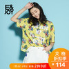 艾格E&joy2018夏新款女印花宽松短袖T恤8E082807721 94元