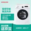 康佳9公斤 变频滚筒洗衣机 大屏显示 高温洗涤 静音节能XQG90-C12D03W 1199元