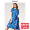 ESPRIT 女装2018夏|新品|清新印花中长系带收腰连衣裙-048EE1E036 299元