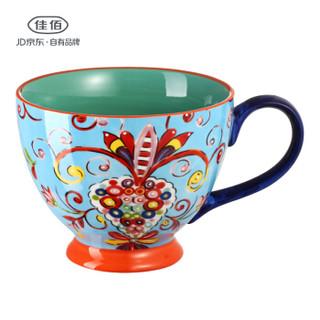 佳佰 美式早餐杯高脚马克杯陶瓷杯子办公杯咖啡杯水杯大容量麦片杯手绘创意杯子 *10件