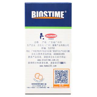 BIOSTIME 合生元 儿童益生菌冲剂 1.5g*26袋