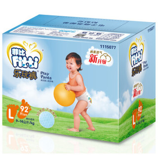 Fitti 菲比 乐玩裤 拉拉裤  L92片