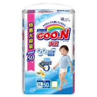 GOO.N 大王 维E系列 女宝宝拉拉裤 XL50