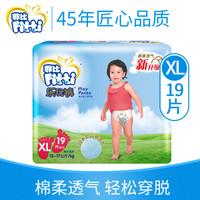 Fitti 菲比 乐玩裤 XL号 19片 拉拉裤