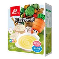FangGuang 方广 宝宝辅食 超值装 纯营养米粉  400g *15件
