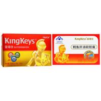 KingKeys 金奇仕 强化钙镁锌 +鳕鱼肝油软超值套装 钙镁锌182g+鱼肝油15g