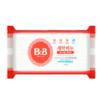 B&B 保宁 抗菌洗衣香皂 200g *9件 53.4元(合5.93元/件)