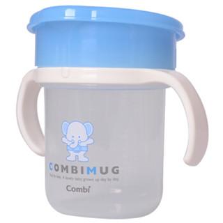 Combi 康贝 宽口喝水训练杯 200ml
