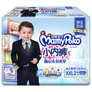 MamyPoko 妈咪宝贝 裤型纸尿裤 XL32片