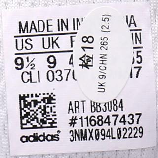 adidas 阿迪达斯 BB3084 CLIMACOOL M 男士跑步鞋 (43)