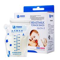 格朗GL 母乳保鲜袋 储奶袋存奶袋250ml*96片装 CN-2 *5件