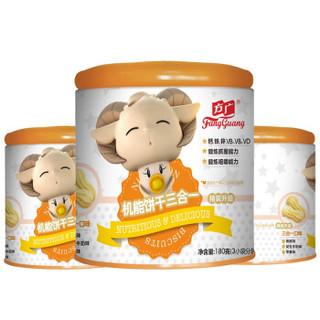 FangGuang 方广 机能饼干 180g 3盒装