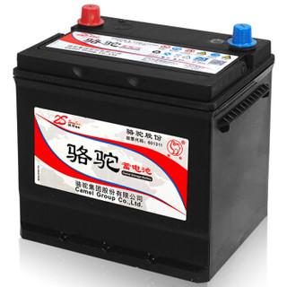 骆驼(CAMEL)汽车电瓶蓄电池55D23L/R(2S) 12V 吉利帝豪EC7/海景/远景 以旧换新 上门安装