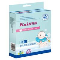 Kaili 开丽 婴儿防水型创口贴 10片装
