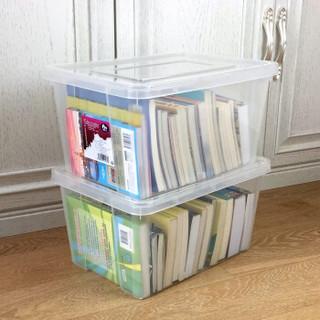 A+ 家生活 塑料收纳箱 蓝色 15L*2