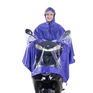 正招 单人雨披 紫色 4XL