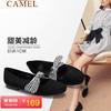 Camel/骆驼女鞋 2018秋季新品甜美减龄舒适休闲格子布蝴蝶结单鞋 169元