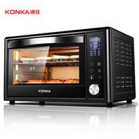 KONKA 康佳  KAO-3208 电烤箱 32L